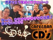 Cafe&Bar CD's(カフェアンドバー シーディーズ)